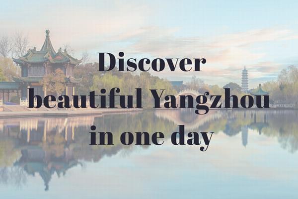 yangzhou-5c-20c_.jpg
