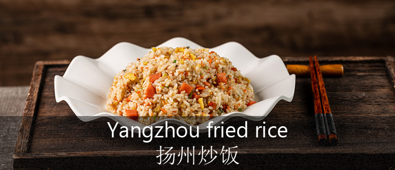 rice.jpeg
